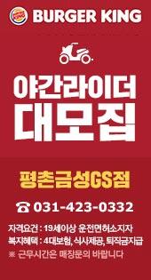 주부사원 채용 지원문의 02-6331-8211