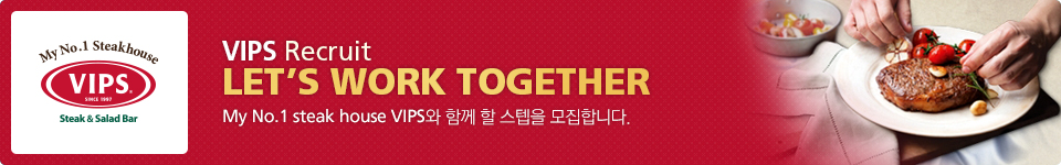 VIPS Recruit LET`S WORK TOGETHER
