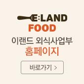 ELAND E:AT