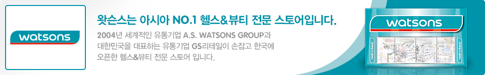 watsons your personal store