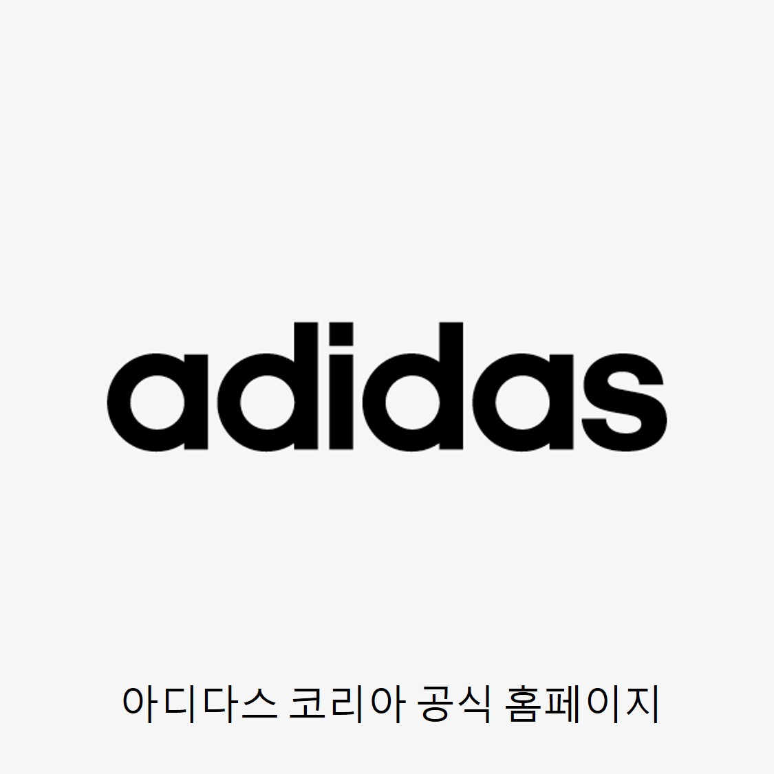 adidas korea official website