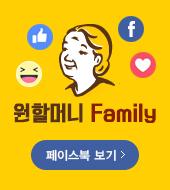 원할머니보쌈 페이스북 바로가기